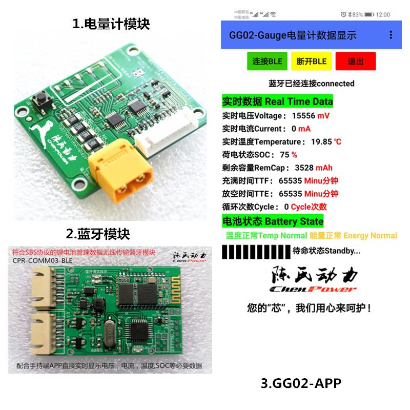 GG02-BLE-APP.jpg